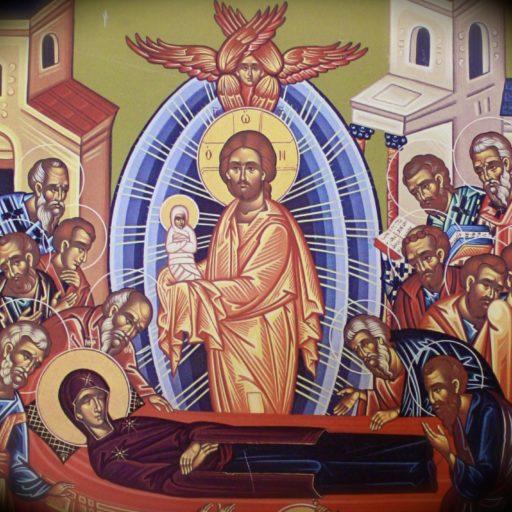 Assumption Greek Orthodox Church Montecito San Angelo, Texas