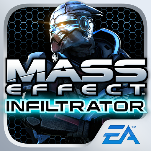 Mass Effect Infiltrator, Not The Same As Mass Effect But