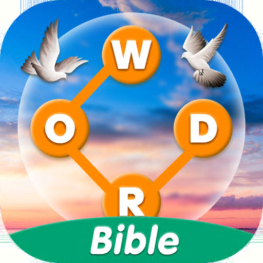 Bible Crossword Puzzle