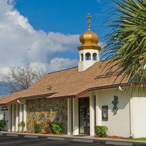 Schedule Bulletin Holy Spirit Orthodox Church In Venice, Florida