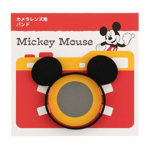 Products Tagged Character Mickey Mouse Usshoppingsos