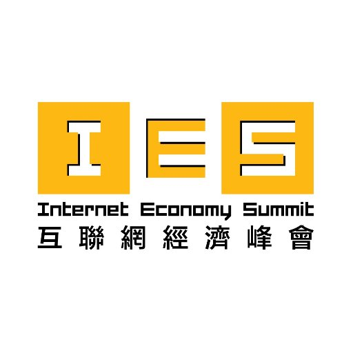 Internet Economy Summit