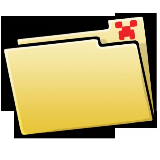 Folder Blank Icon Minecraft Iconset