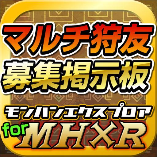 Guide For Monster Hunter Explore