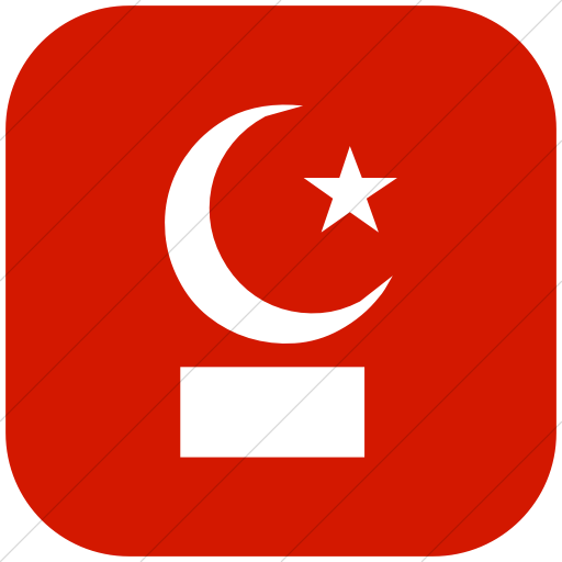 Flat Rounded Square White On Red Ocha Humanitarians