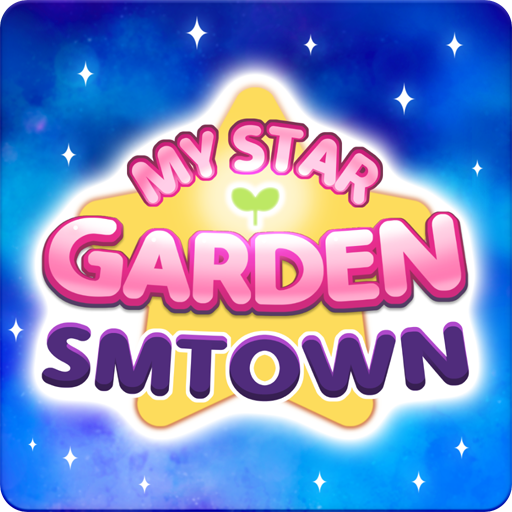 My Star Garden With Smtown For Pc Icon