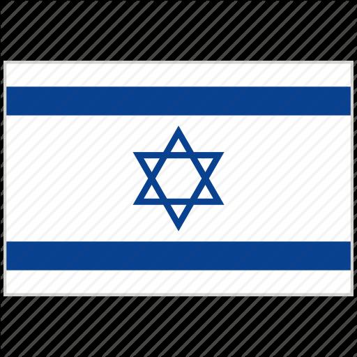Country, Flag, Israel, Israel Flag, National, National Flag, World