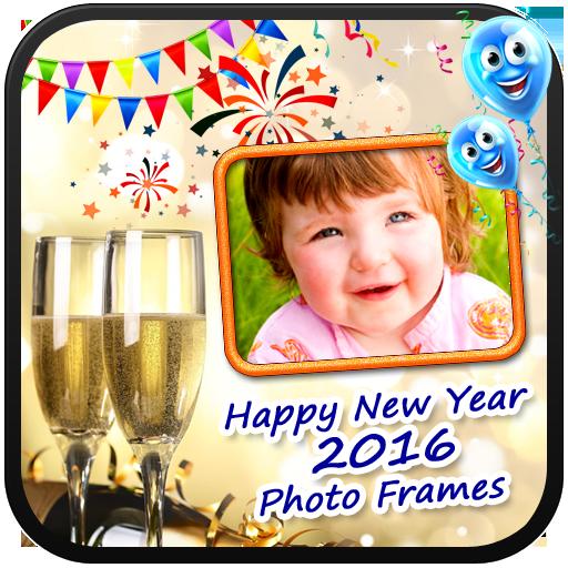 New Year Frames Happy New Year Photo Frames Happy