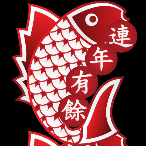 Fish Icon Chinese New Year Iconset Goldcoastdesignstudio