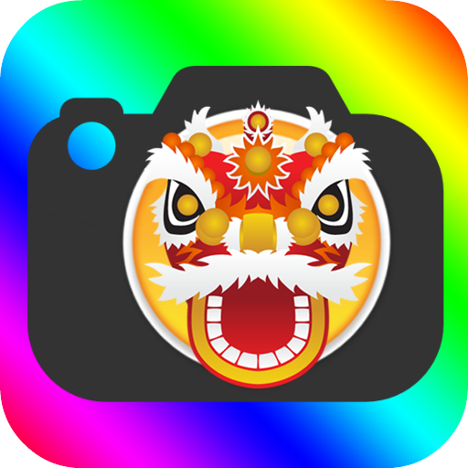 Vector Illustration Emoticon Icon On Theme Of Winter Holiday Emoji
