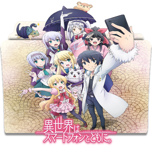 Isekai Wa Smartphone To Tomo Ni Folder Icon