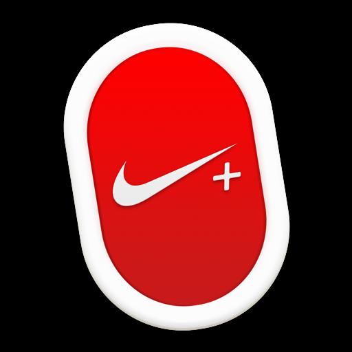 Nike Plus Fob Jason Zigrino Icon