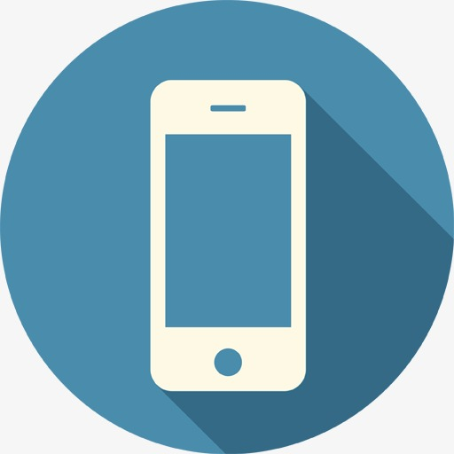 Phone, Phone Clipart, Mobile Phone Icon Png Image And Clipart