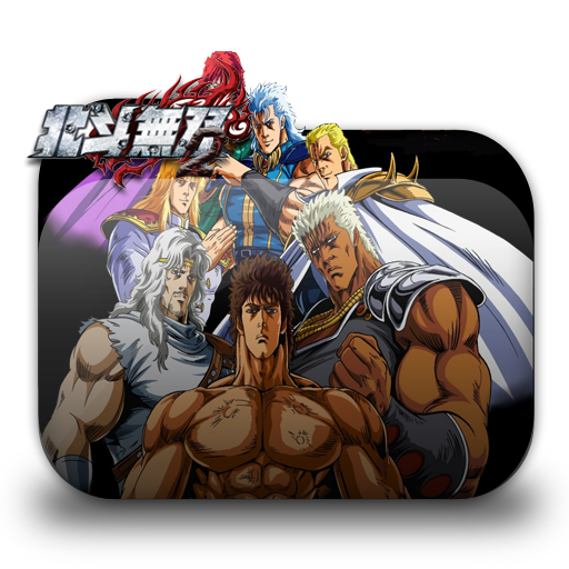 Fist Of The North Star Folder Icon