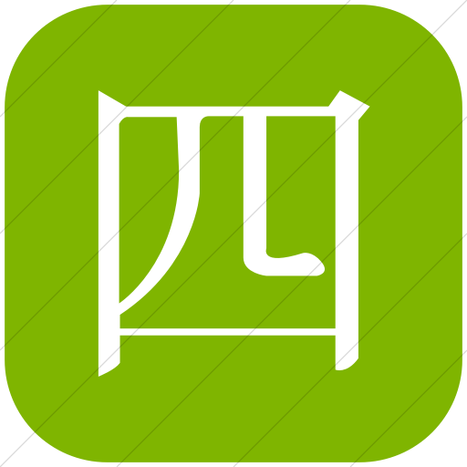 Flat Rounded Square White On Green Chinese Characters