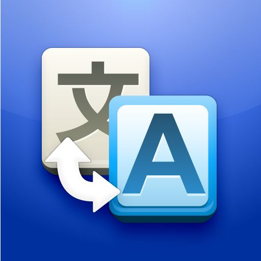 Google Translate Ios Application Icon Places To Visit