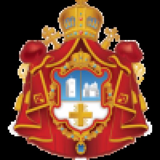 Prayers Holy Trinity Serbian Orthodox Church