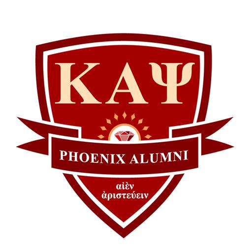 Phoenix Kappas App