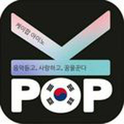 K Pop Icons Wiki K Pop Amino