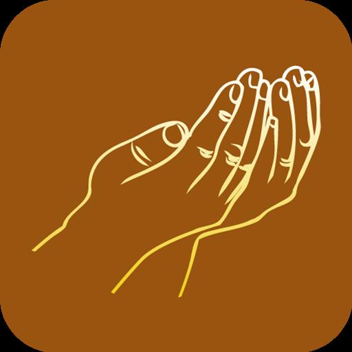 Dua Icon Religious Symbol Iconset Designbolts