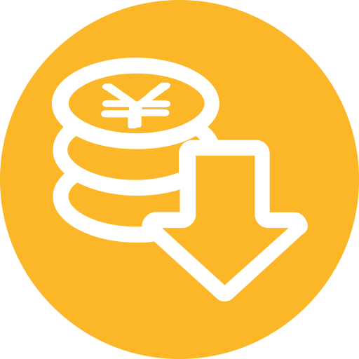 Low Price Advantage, Advantage, Authority Icon With Png And Vector