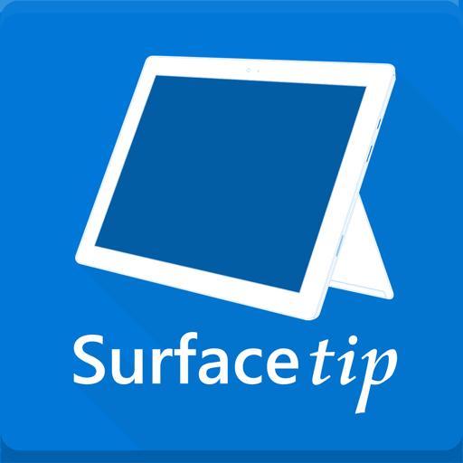 How To Take A Screenshot On Microsoft Surface