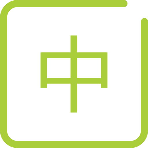 Language Chinese, Language, Programming Icon Png And Vector