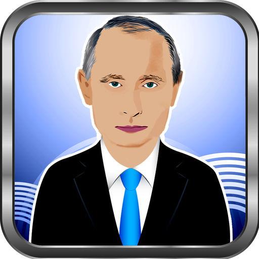 Putin Pie