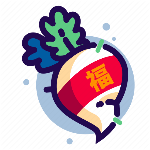 Chinese, Chinese New Year, Chinese New Year Icon, Radish Icon