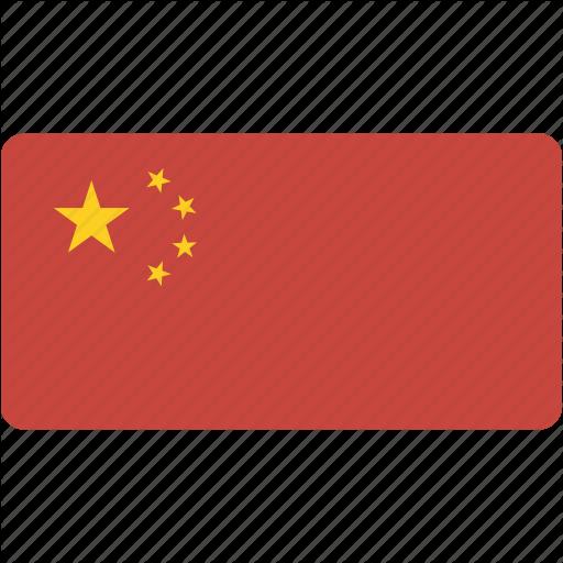 China, Country, Flag, National, Rectangle, Rectangular, World Icon
