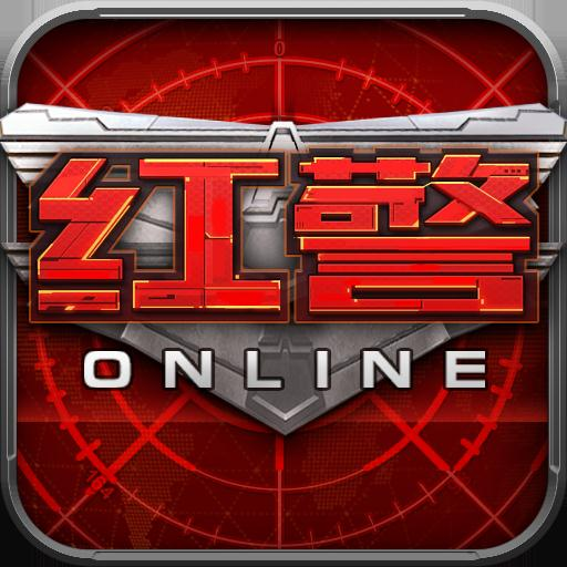 Red Alert Online Command And Conquer Wiki Fandom Powered