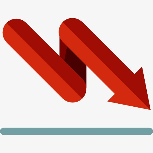 A Red Down Arrow, Underneath, Arrow, Direction Png Image