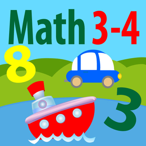 Images For Math Image Group