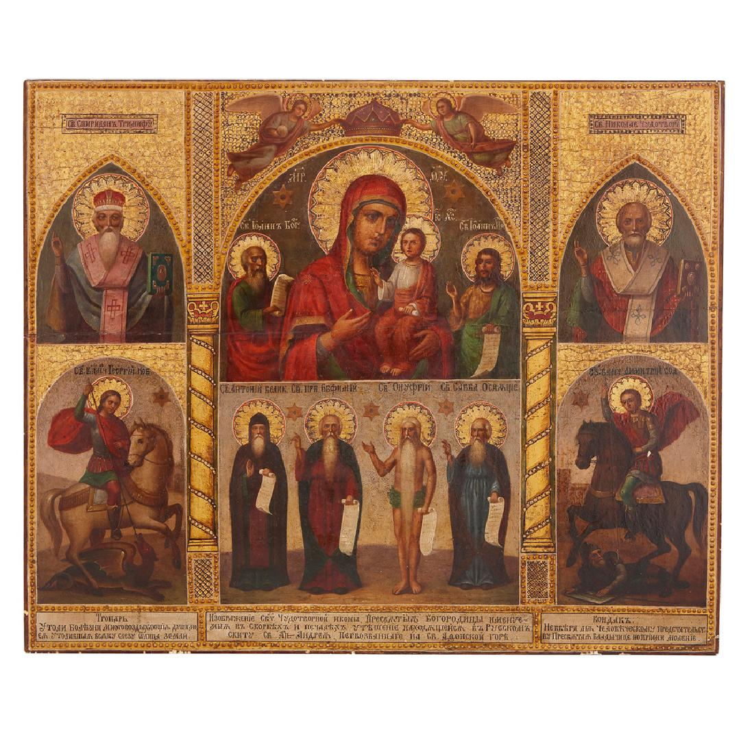 Century Painted Russian Icon On Wooden Panel