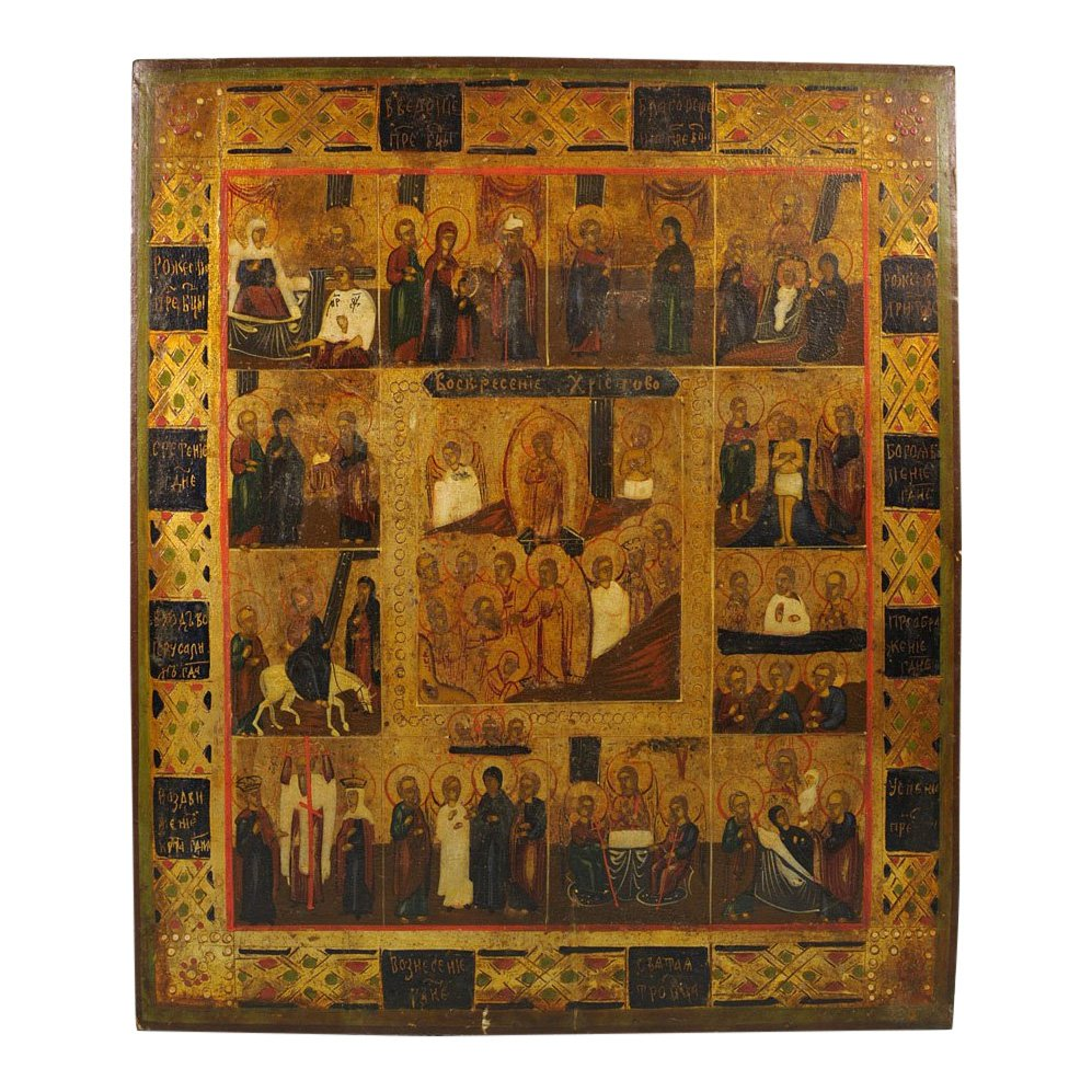 Russian Icon Great Feasts Of The Orthodox Church