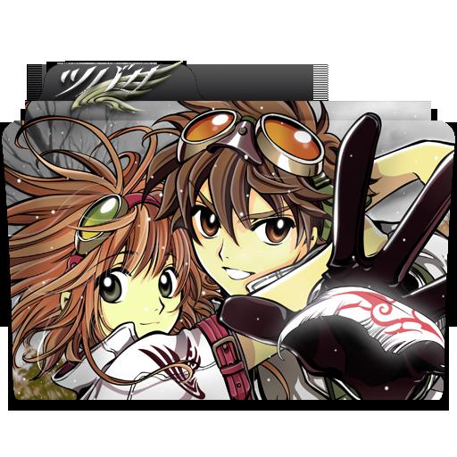 Tsubasa Reservoir Chronicle Folder Icon