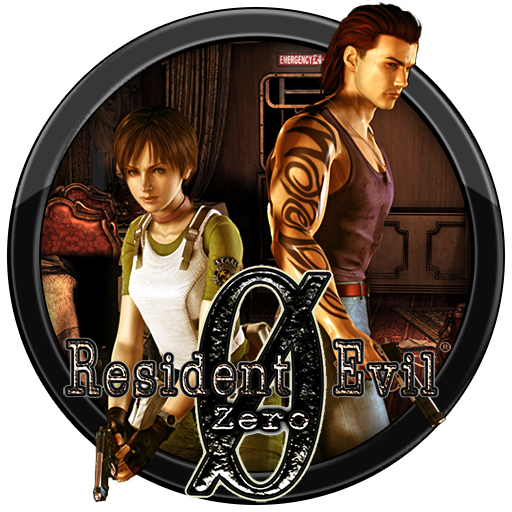Resident Evil Herb Transparent Png Clipart Free Download