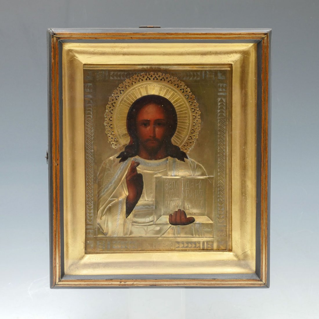 Antique Icon Of Christ In Custom Shadow Box Frame