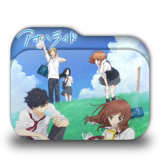 Ao Haru Ride Folder Icon