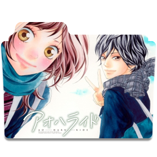 Ao Haru Ride Icon