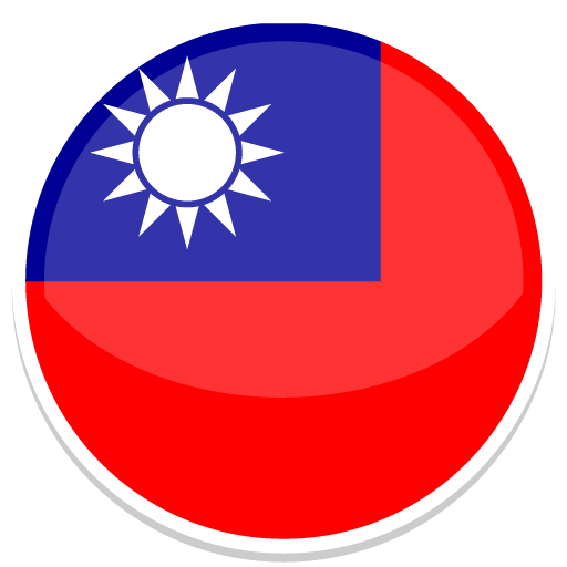Taiwan, Flag, Flags Icon Free Of Round World Flags Icons