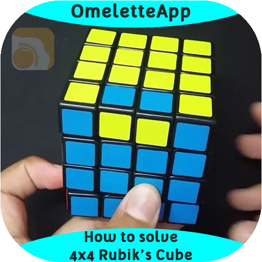 How To Solve Rubik's Cube Apk