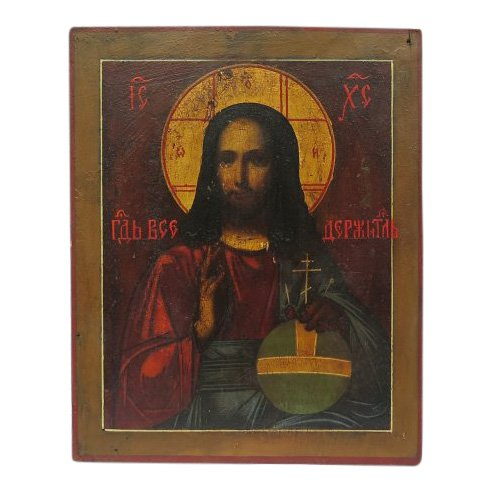 C Russian Icon Christ Emmanuel