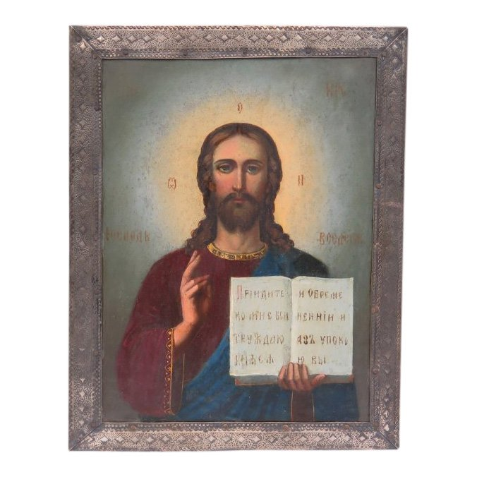 C Russian Icon Christ Pantocrator, Silver Basma