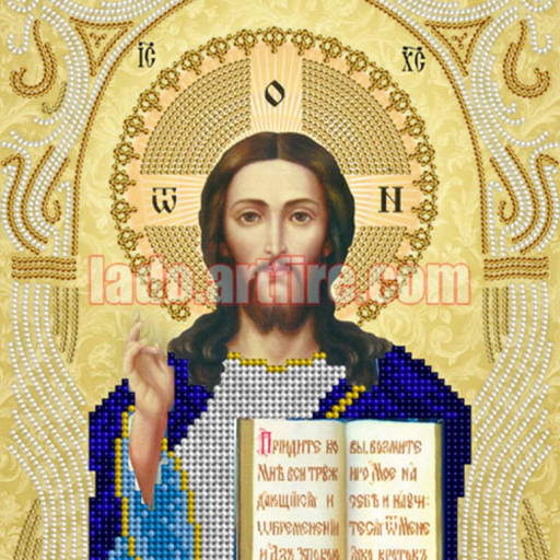 Christ Pantocrator Icon In Gold Color Diy Bead Embroidery Kit