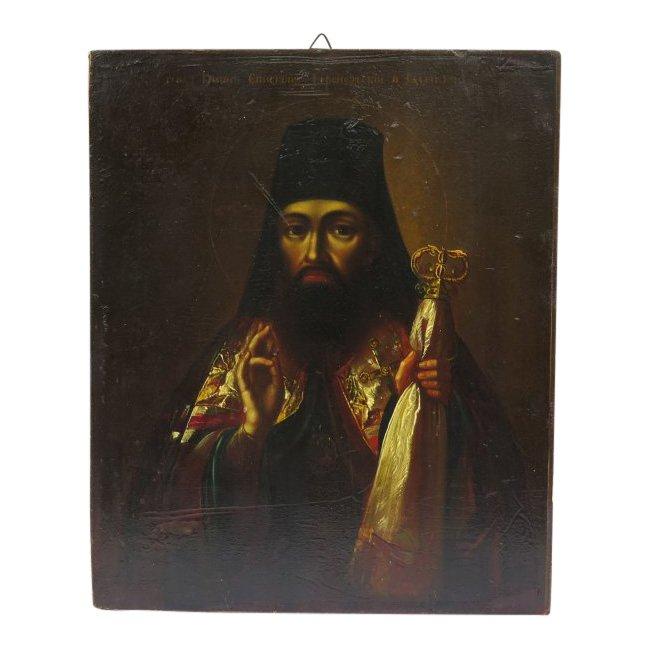 C Russian Icon St Mitrophan, Bishop Of Voronezh