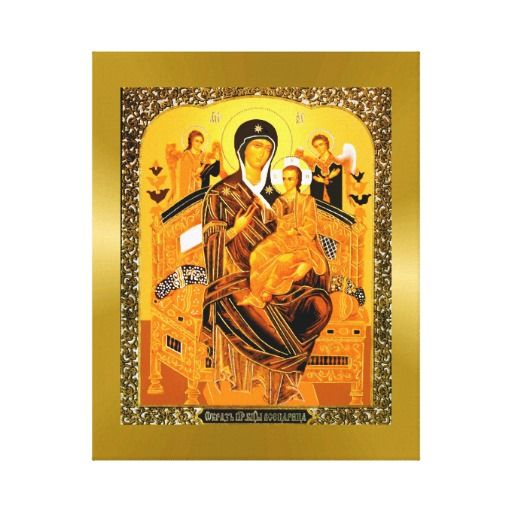 Russian Icon Mary Mother Of God Canvas Print Russian
