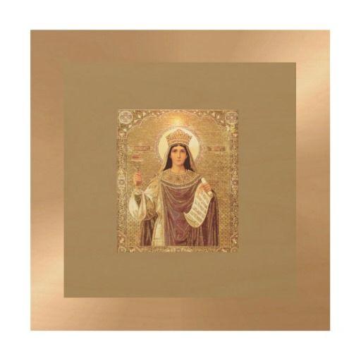 Russian Icon Saint Barbara Print Wood