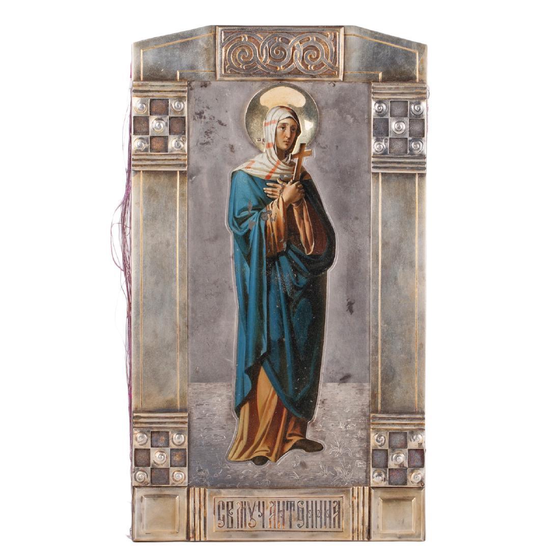 Rare Russian Art Nouveau Icon Of Saint Antonina