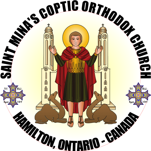 St Mark The Great Martyr, Apsotle And Evangelist Saint Mina